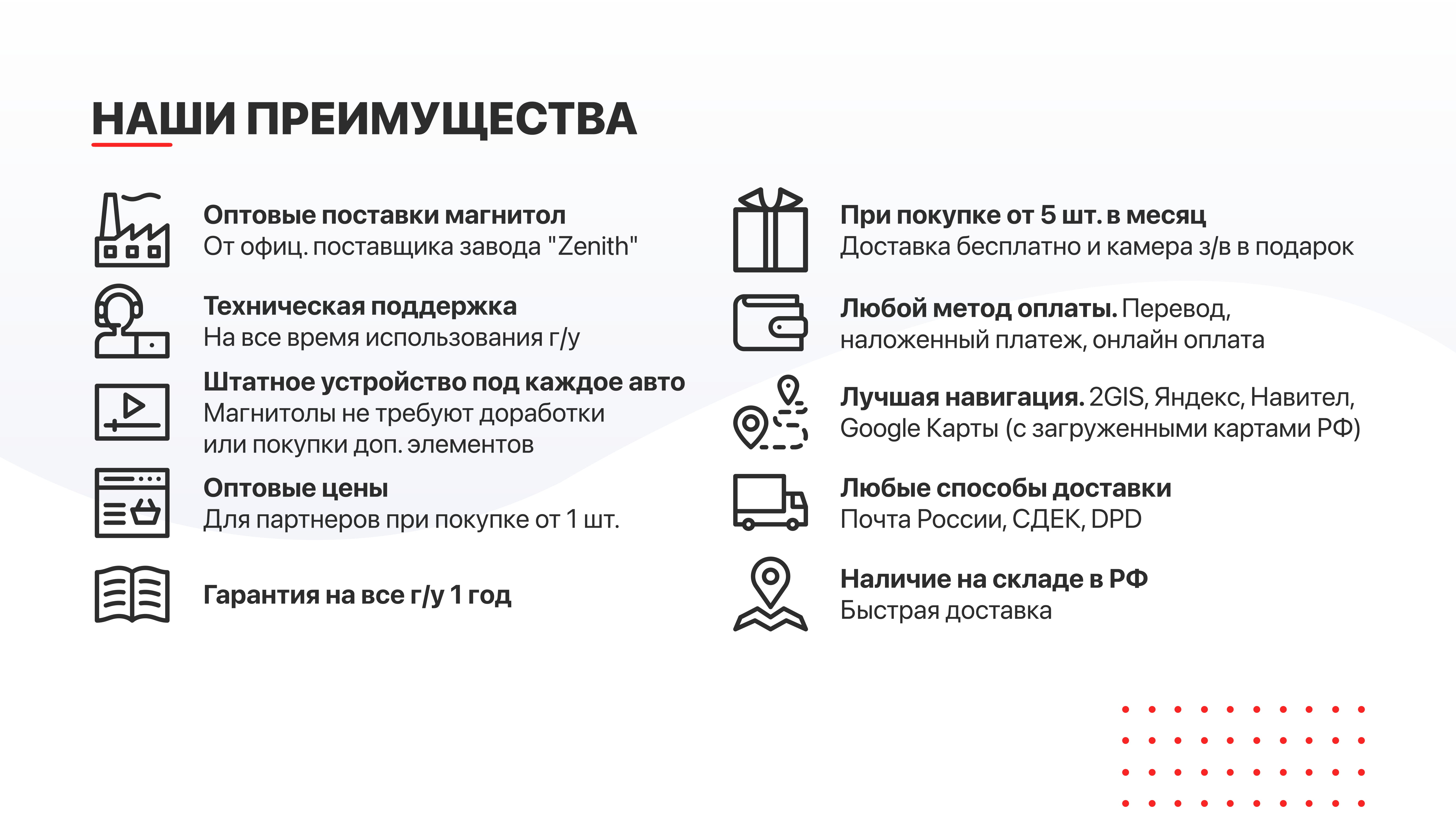 https://audiostart.ru/images/upload/Audio%20Start%20Presentation%20Print-03.jpg