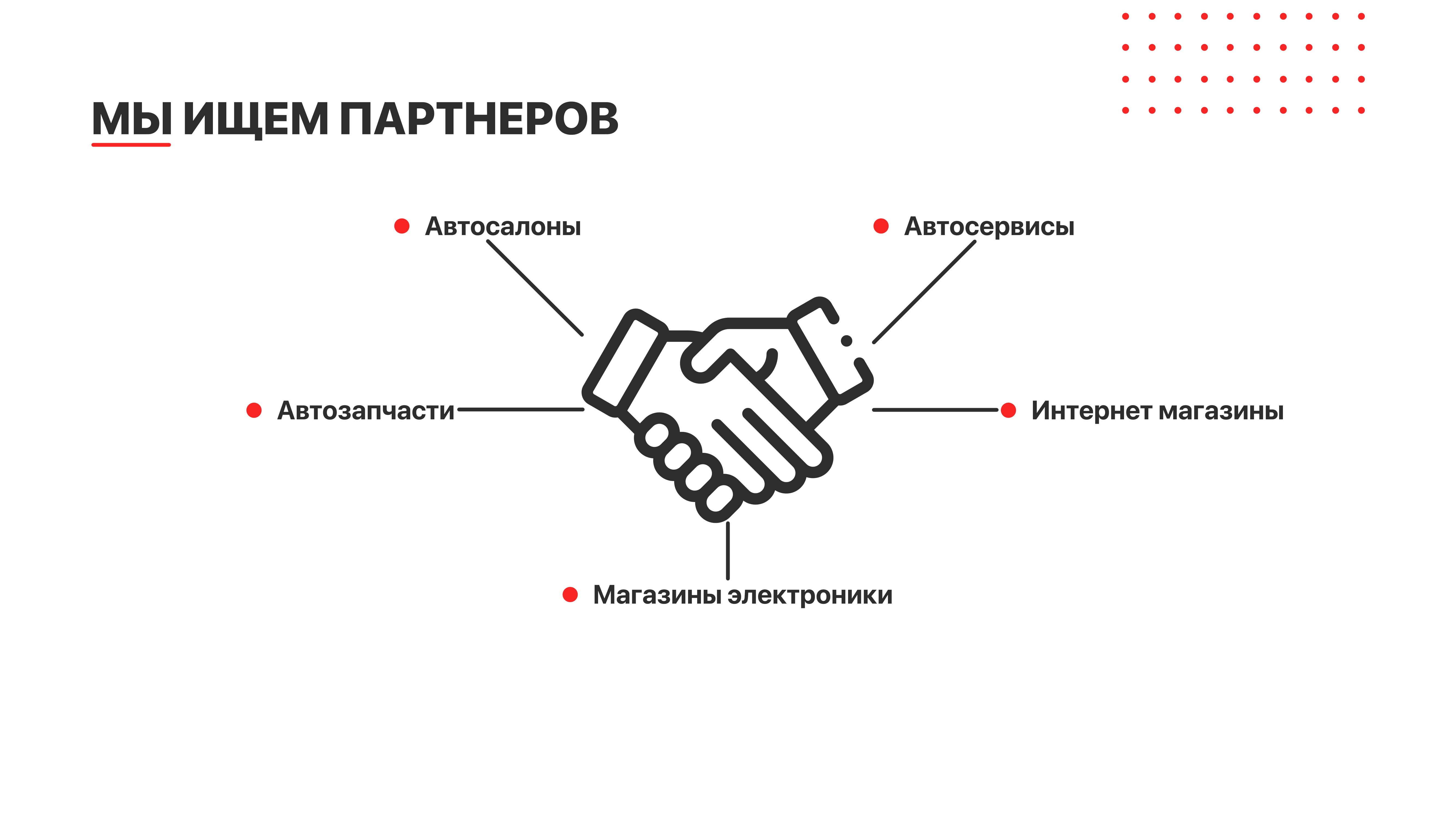 https://audiostart.ru/images/upload/Audio%20Start%20Presentation%20Print-04.jpg